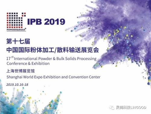 Welcome to IPB Exhibition 2019